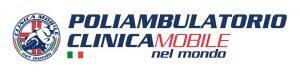 Logo-poliambulatorio-clinica-mobile-1-300x75-300x75 Logo-poliambulatorio-clinica-mobile-1-300x75