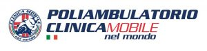 Logo-poliambulatorio-clinica-mobile-1-300x75 Richiedi Demo