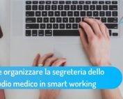 Come-organizzare-la-segreteria-dello-studio-medico-in-smart-working-177x142 Home